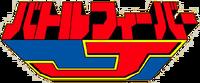Logo-battlefeverj