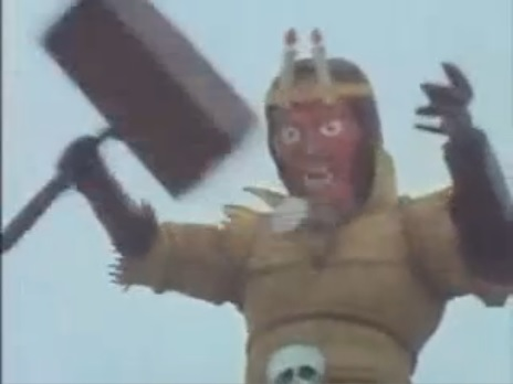 File:Curse Monster.jpg