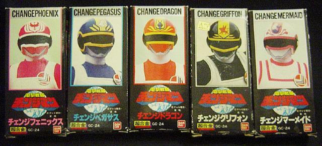 File:Sentainame-changeman.jpg