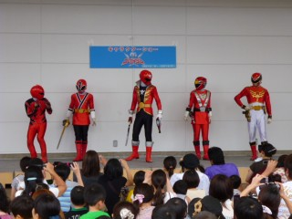 File:All-Red Change stageshow 3.jpg