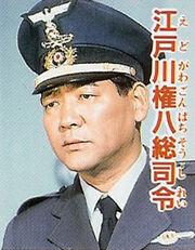 Go-al-commander