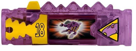 File:Zord Charger 18.jpg