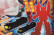 Police and Fire Ressha with Cho ToQ-Oh