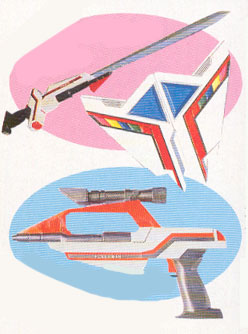 File:Prism shooter.jpg