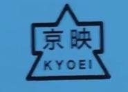 File:Kyoei Logo.png