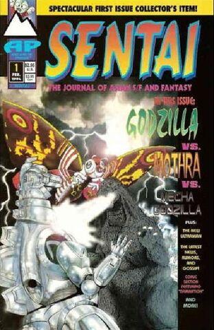 File:Sentai -1.jpg