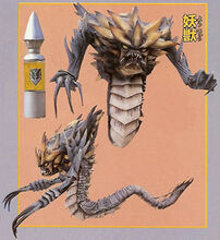 Earth Demon Beast01