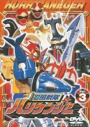 Hurricaneger DVD Vol 3