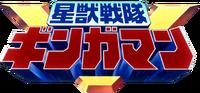 Logo-gingaman