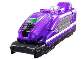File:Purple ressha.jpg