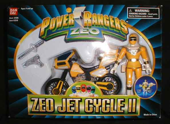 File:Zeo Jet Cycle II.jpg