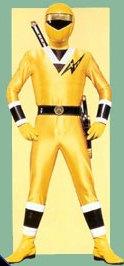 File:Mmar-yellow.jpg
