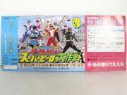 Jiban, Turboranger and Kamen Rider Black RX