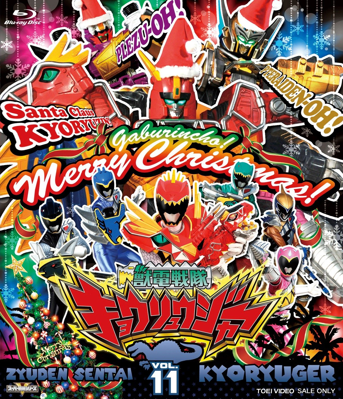 File:Kyoryuger Blu-ray Vol 11.jpg