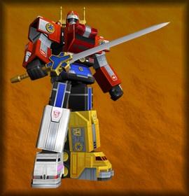 File:Victory Robo (Dice-O).jpg