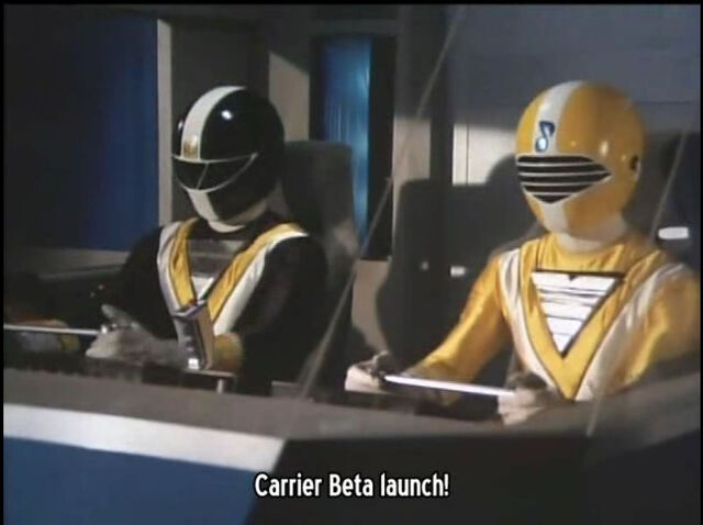 File:Fiveman Black-Yellow cockpit.jpg