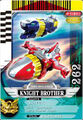 Knight Brother Card