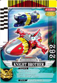 File:Knight Brother Card.jpg
