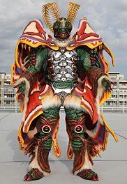 File:Daioh Mons-Drake.jpg