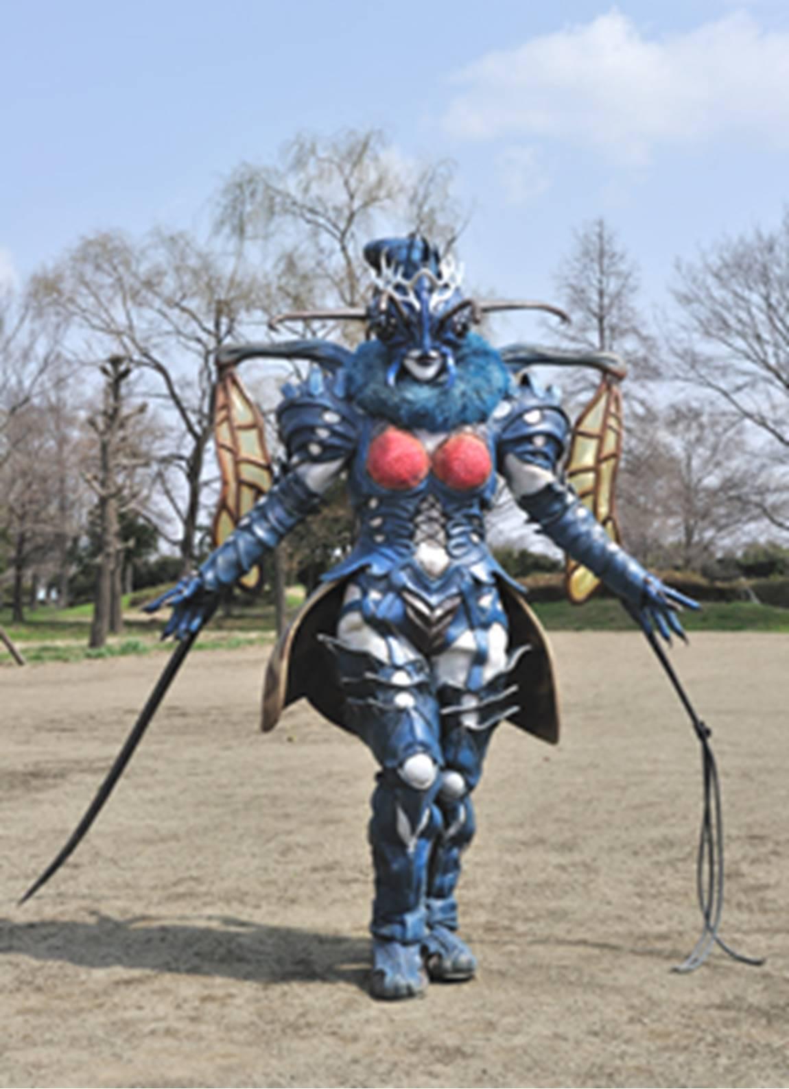 File:Gosei-vi-irian.jpg
