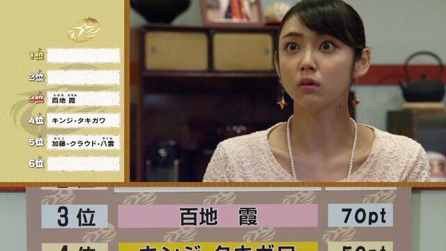 File:Kasumi 3rd.jpg