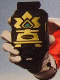 File:Shinken InrouMaru.jpg