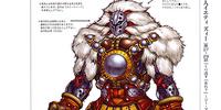 Hades Beastman King of Hell Yeti Zee