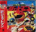 File:Jetman Game Boxart.jpg