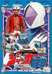 JAKQ DVD Vol 2