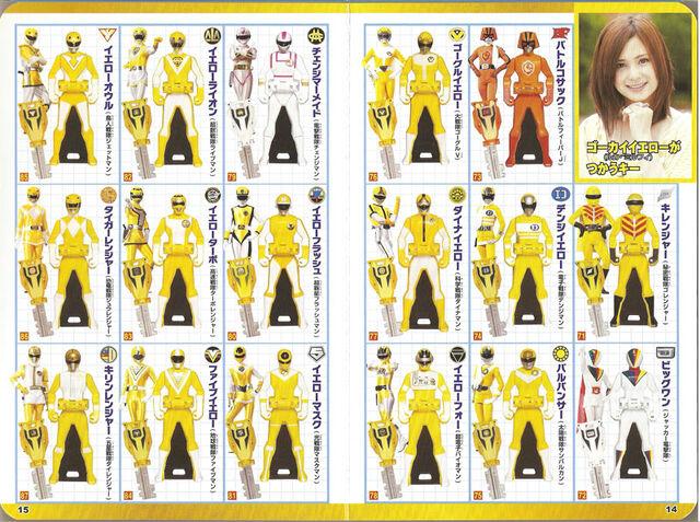File:Luka's Ranger Keys 1.jpg
