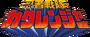 Logo-kakuranger