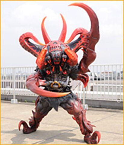File:Gozunagumo form.jpg