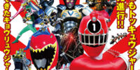 Ressha Sentai ToQger vs. Kyoryuger: The Movie