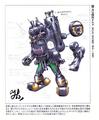 Thumbnail for version as of 03:51, September 22, 2015