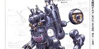 Steam Engine Org