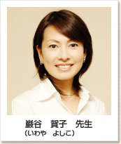 File:Haruna-chan.png