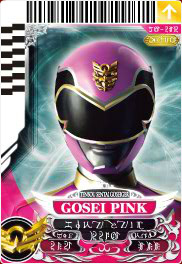 File:Gosei Pink card.jpg