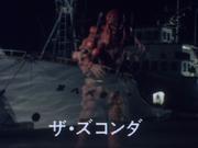 GhostZukonda