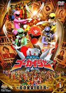Gokaiger DVD Vol 1
