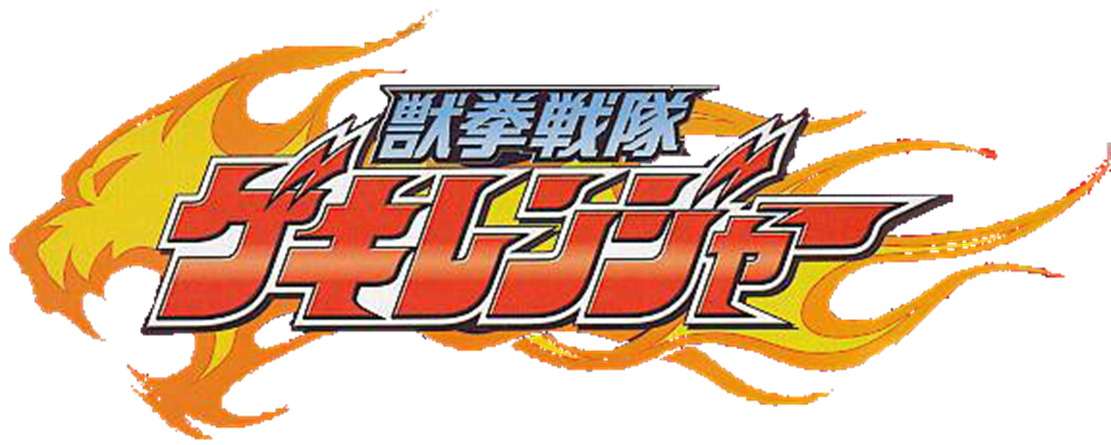 File:Logo-gekiranger.png