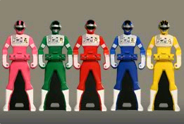 File:Bioman Ranger Keys.PNG
