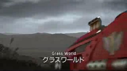 File:Grass world .jpg