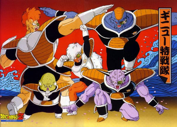 File:DBZ-ginyuforce.jpg