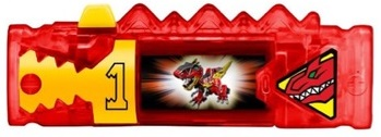 File:Zord Charger 1.jpg
