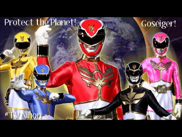 File:Goseiger Wallpaper.png