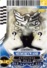 File:MemoryWash card.jpg