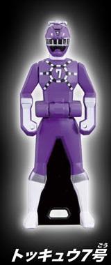 File:ToQ 7 Ranger Key.jpg