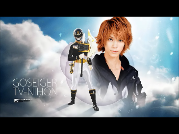 File:Agri Gosei Angel Wallpaper.png