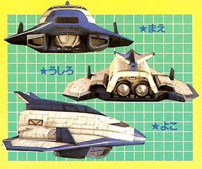 File:Galaxy Mega Shuttle.jpg