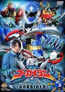 Gokaiger DVD Vol 3